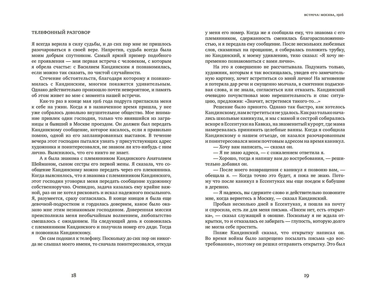 kandinsky-1