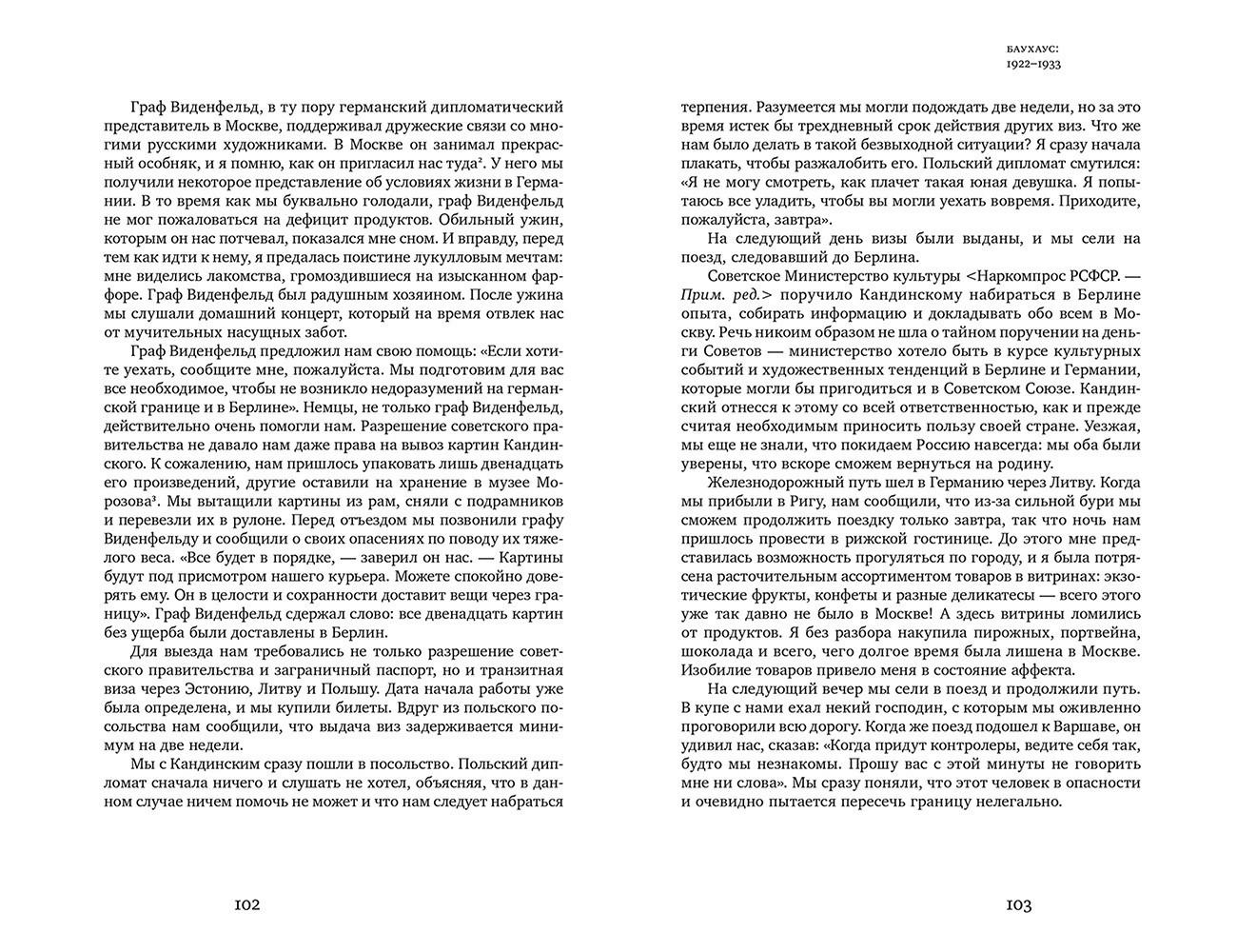 kandinsky-4