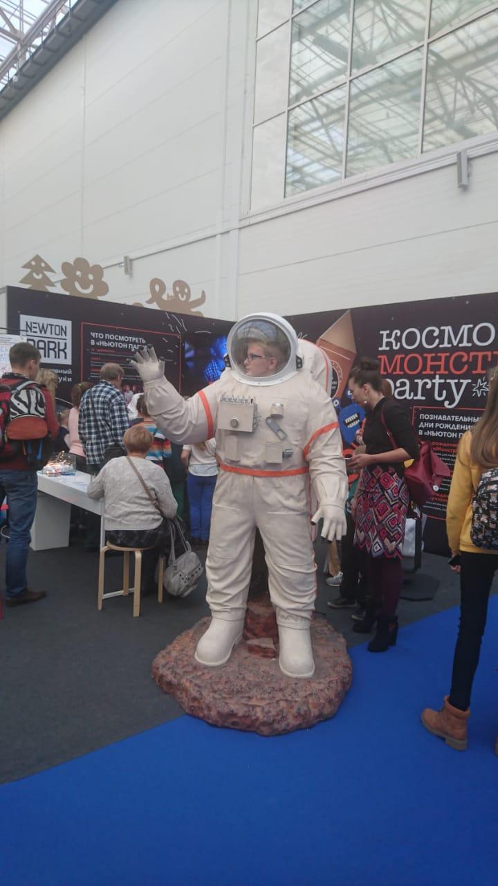 Красноярская ярмарка4