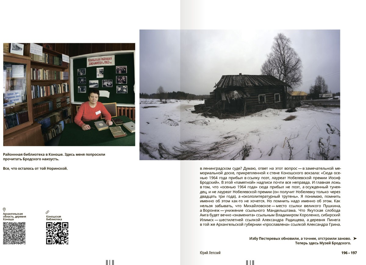 pages 10